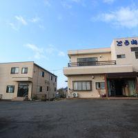 ビジネスホテル・旅館とう山閣 写真