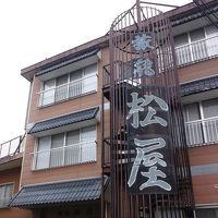 湯西川温泉 はたご松屋 写真