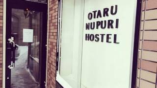 OTARU NUPURI HOSTEL