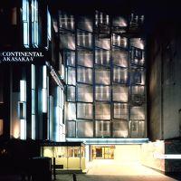 センチュリオンホテルレジデンシャル赤坂 写真