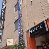 アパホテル<町田駅東> 写真