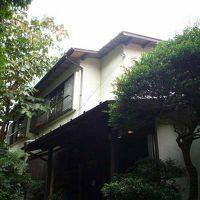 仙石原温泉 伊藤山荘 写真