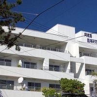ハナムロ インターアイランダー's HOTEL <阿嘉島> 写真