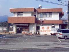 関ヶ原・垂井のホテル