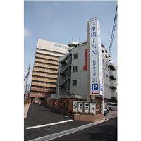 東横イン大阪伊丹空港 写真