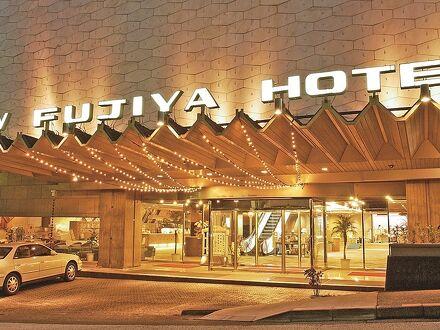 熱海ニューフジヤホテル 写真