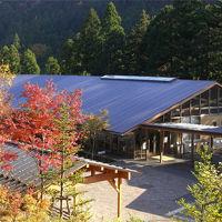秋川渓谷 瀬音の湯 写真
