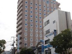 徳山・周南のホテル