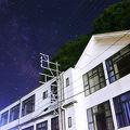 Nagasaki House ぶらぶら 写真