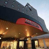 アパホテル<鹿児島国分> 写真