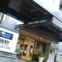 KKRホテル東京 (国家公務員共済組合連合会東京共済会館) 写真