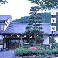 戸倉上山田温泉 亀清旅館 写真