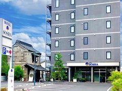 石岡・霞ヶ浦のホテル