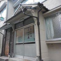 千住田村屋 写真