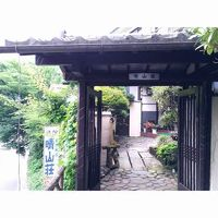箱根宮ノ下温泉 晴山荘 写真