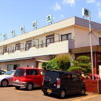 ホテル山久 写真