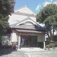 旅館 三笠山 写真