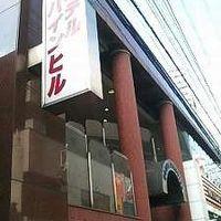 ホテルパインヒル綾瀬 写真