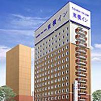 東横インJR横浜線相模原駅前 写真