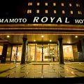 ホテルクラウンヒルズ熊本(BBHホテルグループ) 写真