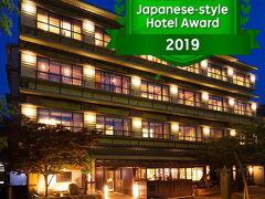 宮島・厳島神社のホテル