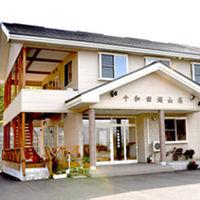 十和田湖畔温泉 十和田湖山荘 写真