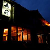 雲母温泉 高台の宿 寿荘 写真