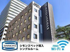 豊洲のホテル