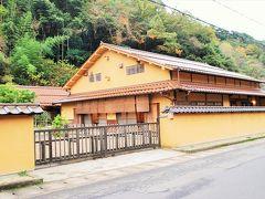 大田・石見銀山のホテル