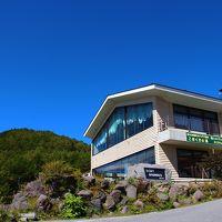 高峰高原ホテル 写真