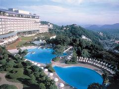 有馬温泉のホテル