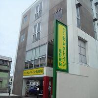 ホテルセレクトイン佐野駅前 写真
