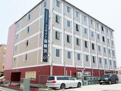 港北・長津田・青葉のホテル