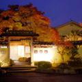 霧島温泉 純和風旅館 牧水荘 写真