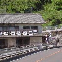 両国橋キャンプ場 湯川屋 写真