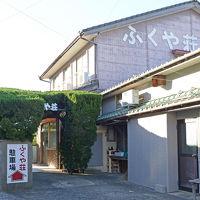 民宿ふくや荘<壱岐島> 写真