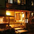 修善寺温泉 ねの湯 対山荘 写真