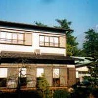 民宿・旅館 西の家 写真