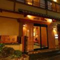 磯部温泉 ふわふわ豆腐鍋のおいしいお宿 見晴館 写真