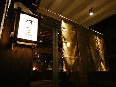 野沢温泉のホテル