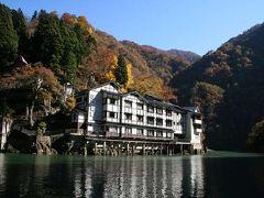 庄川温泉郷のホテル