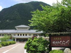 永平寺・丸岡のホテル