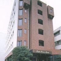 甲府プリンスホテル 朝日館 写真