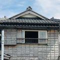 若狭高浜の宿 カメハウス 写真