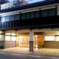 日奈久温泉 新浜旅館 写真