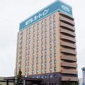 古川天然温泉 ホテルルートイン古川駅前 写真