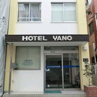 ビジネスホテル矢野 写真