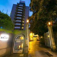 東京さぬき倶楽部 写真