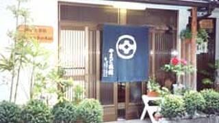 やまと旅館<京都府>