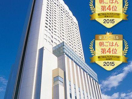 ANAクラウンプラザホテルグランコート名古屋 写真